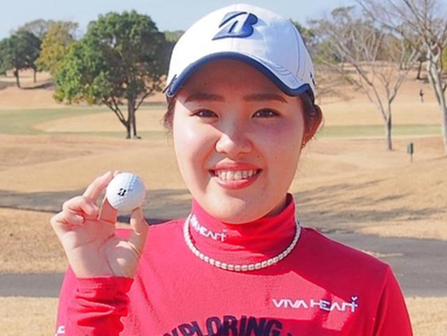 画像1: 伊藤園レディス優勝記念! 古江彩佳の使用ボール「ツアーB XS」を2名にプレゼント