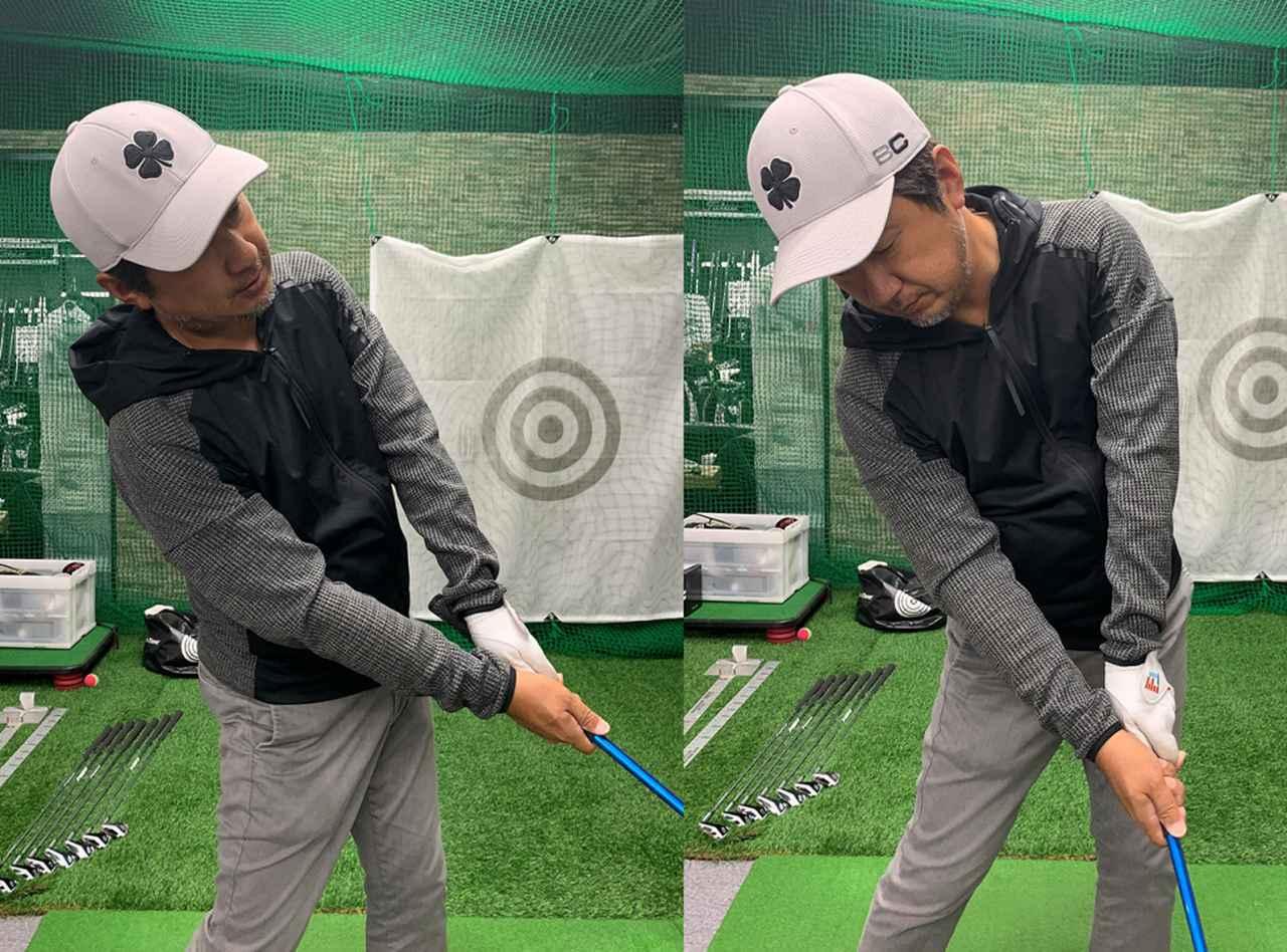 画像: 左のように前傾が起き上がり、胸が上を向いてしまってはインパクトがばらつきます。胸を下に向けたままでインパクトするイメージだと前傾角をキープできるので、弾道が安定します