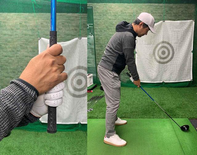 画像: 7センチグリップエンドを余らせて握るとけっこう違和感があります。写真で見ても分かりにくいかもしれませんが、ボールとの距離もかなり近く感じるし、クラブがめちゃくちゃ短く感じます