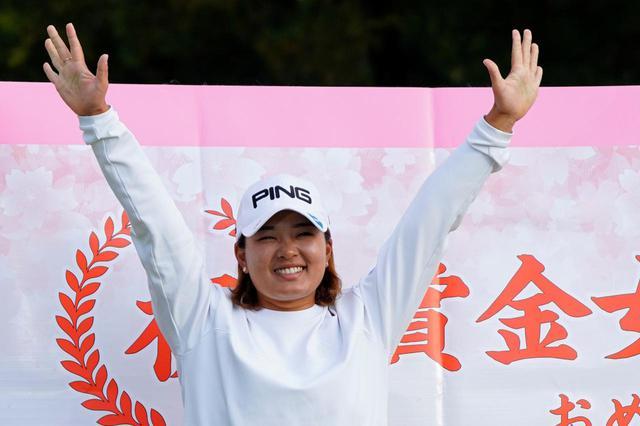 画像: ずっと国内ツアーで活躍し続けている鈴木愛は2017年と2019年に賞金女王に輝いた(写真は2019年のLPGAリコーカップ 撮影/岡沢裕行)