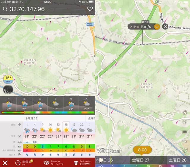 画像: 数日先までの風向きや天候、気温湿度などの予報をピンポイントで知ることができるWindy
