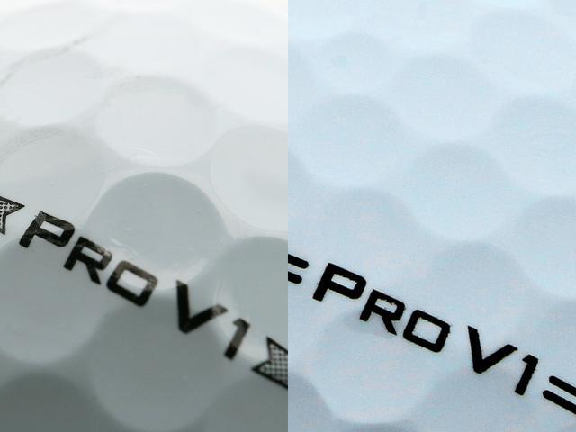 画像: 前モデルのプロV1(左)と見比べてみると、新モデル(右)はディンプルの形状が異なるような……?
