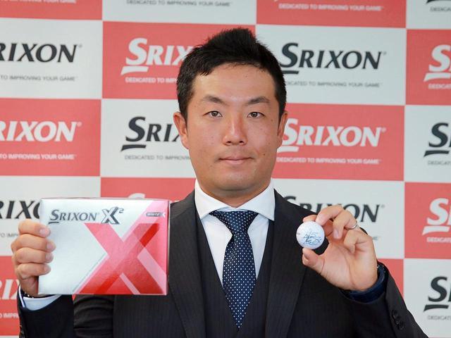 画像: 稲森直筆サインボールが入った「スリクソンX²」1ダースを2名にプレゼント