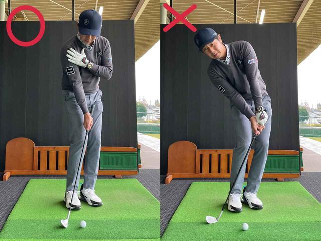 画像: インサイドにクラブを下すとダフってしまうというゴルファーは右肩や頭が地面側に落ちてしまっている可能性があるそう。肩の高さをキープしたままインパクトできるように練習してみよう!