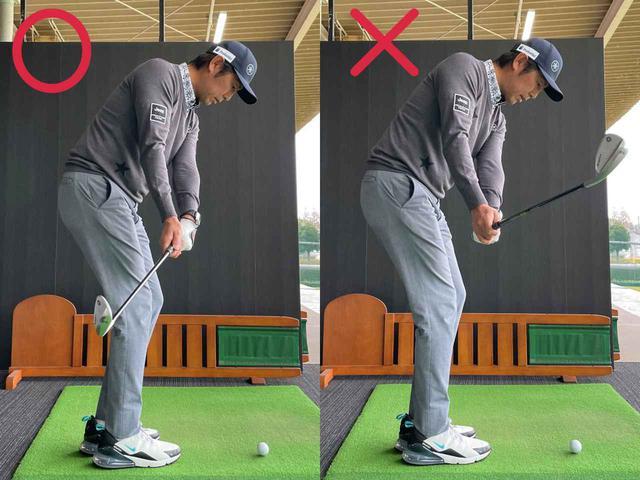 画像: ダウンスウィングでアウトサイドではなくインサイド、もしくはプレーン上に上げるように意識しよう!