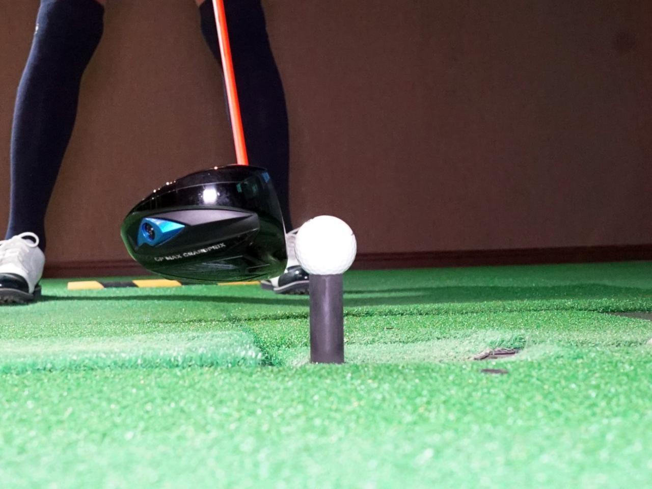 画像: できるだけ高くティアップし、ボールの中心がフェース面の下から1~2番目のスコアラインに合うように構える