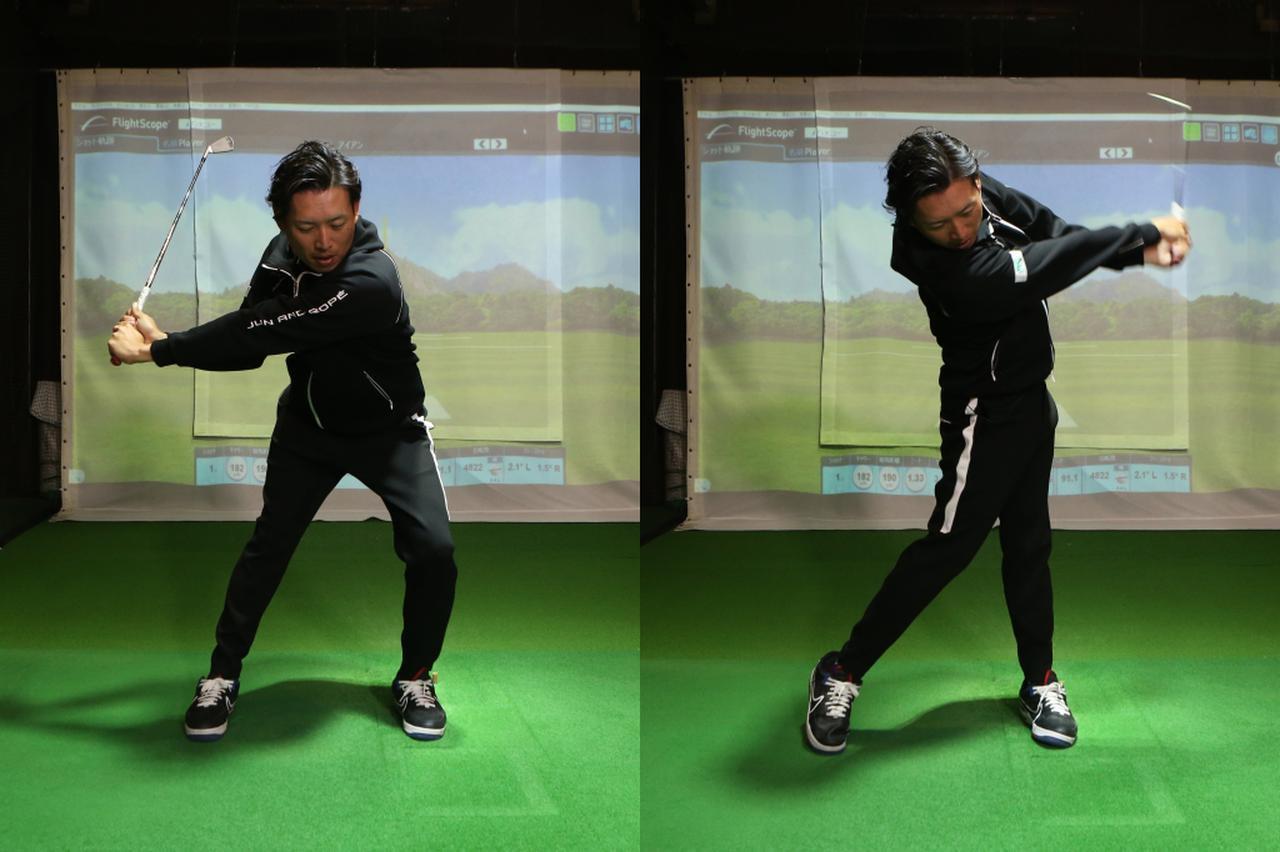 画像: 左足を踏み込んだら(左)、左ひざを伸ばして地面を蹴り上げながら切り返し、右わき腹を飛球線方向へ押し込むイメージで体を回転させてスウィングする(右)
