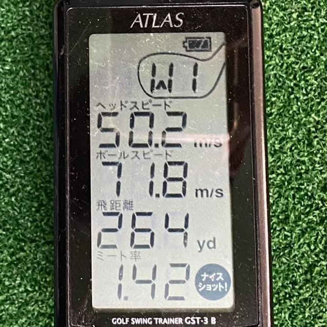 画像: 今年還暦を迎えた羽藤氏がヘッドスピード50m/s越えを達成した