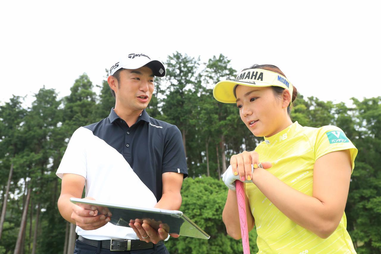 画像: 有村智恵、河本結らを指導する目澤秀憲が松山とコーチ契約を交わした