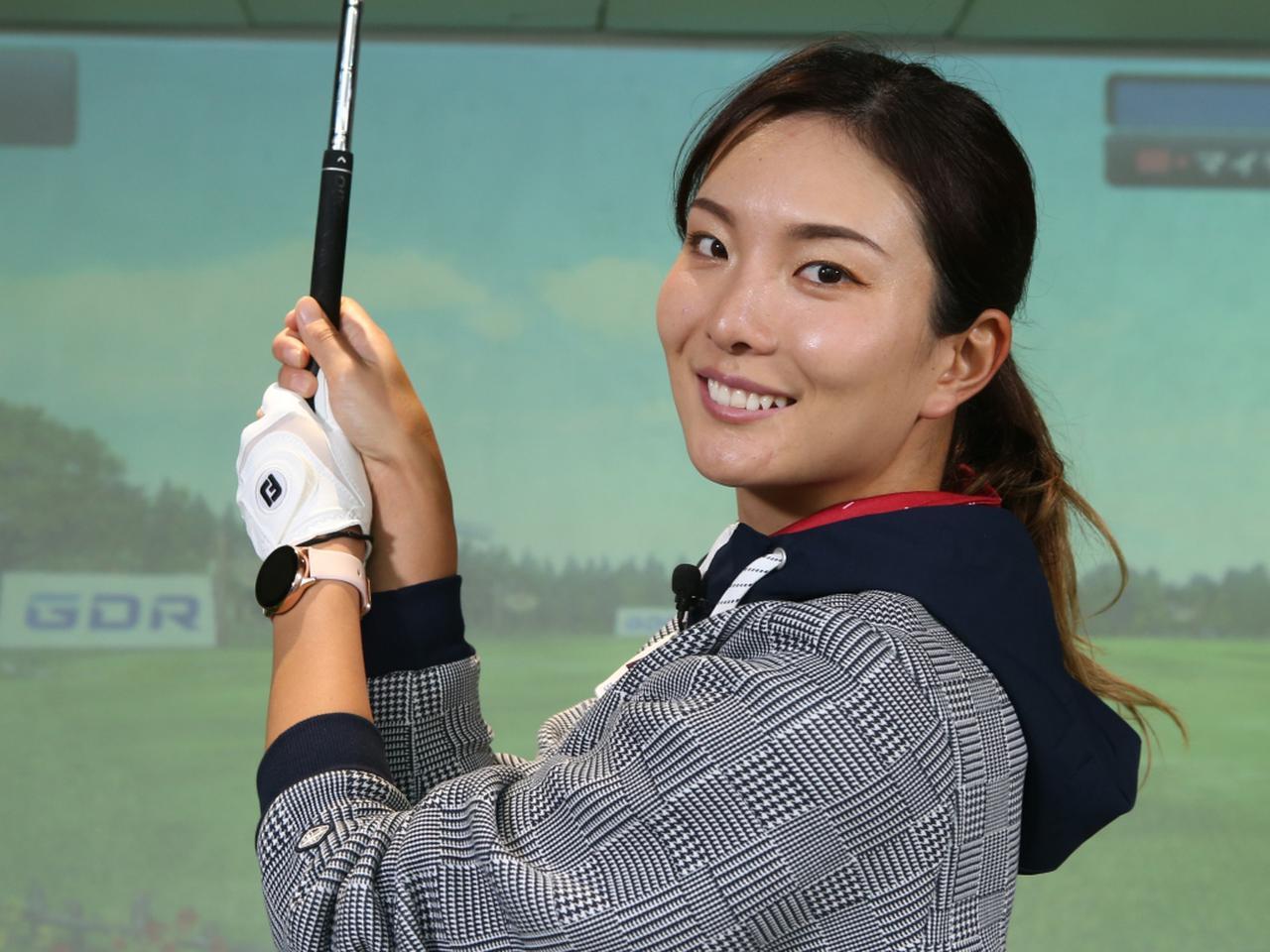 画像: ゴルフクラブの握り方を飛ばし屋美人プロ・高島早百合がイチから解説!