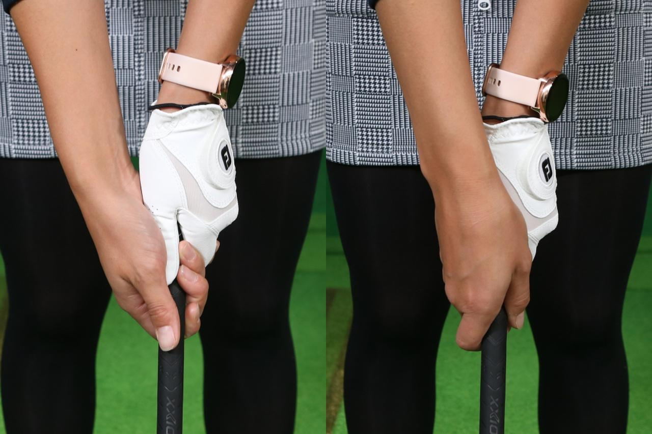 画像: ボールをつかまえようと右手が下側から握ってしまったり(左)、その逆に上側から握り込んでしまったり(右)と、ゴルフに慣れてくると自然とグリップで調整してしまうこともある。そんなときこそ基本に立ち返ってみよう