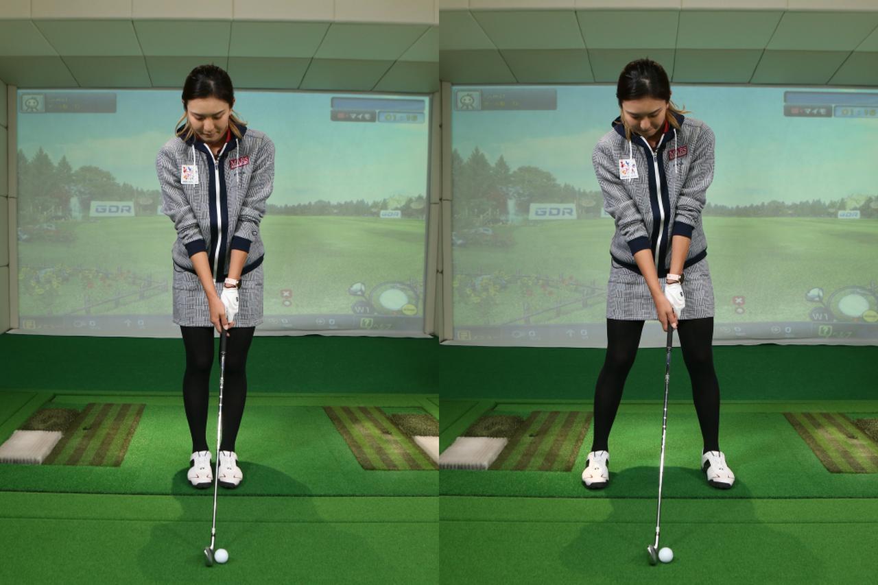 画像: 立ち位置を決める際に基準とするのはボールではなくクラブであることに注意。まずは両足を揃えて位置を決め(左)、肩幅程度まで両足の間隔を空けよう(右)