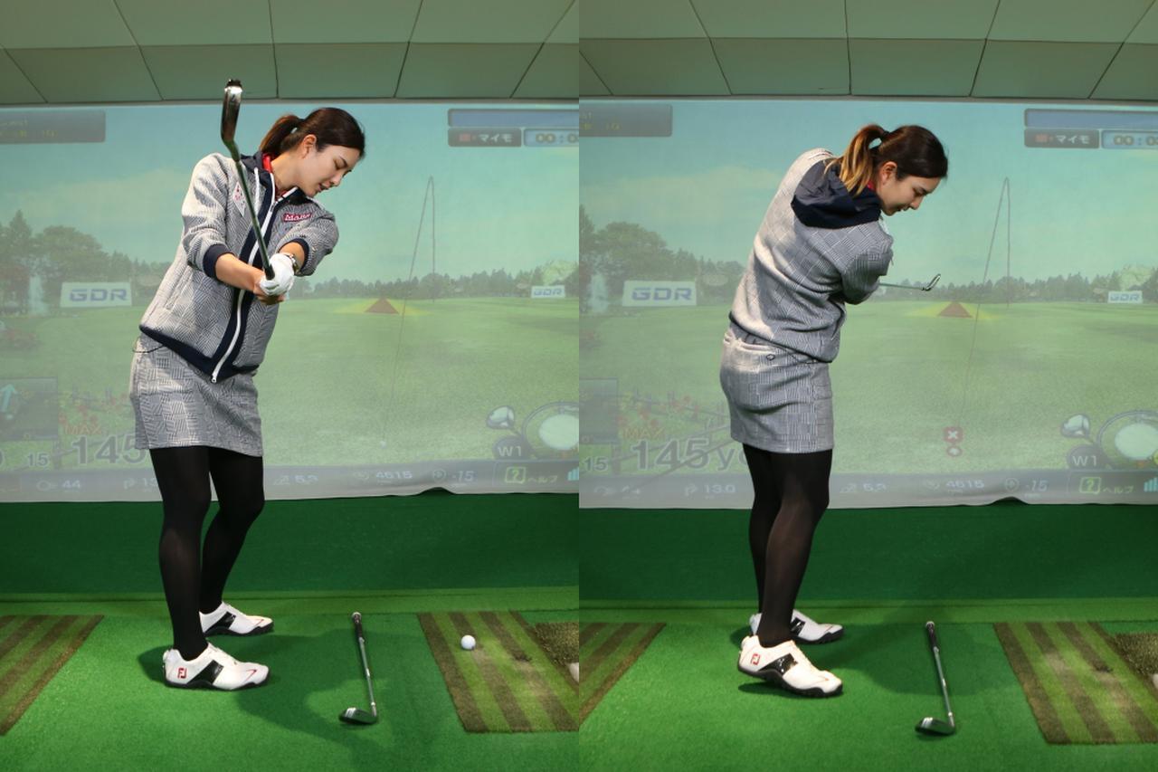 画像: クロスハンドでグリップし、ハーフショットの振り幅でボールを打ってみよう