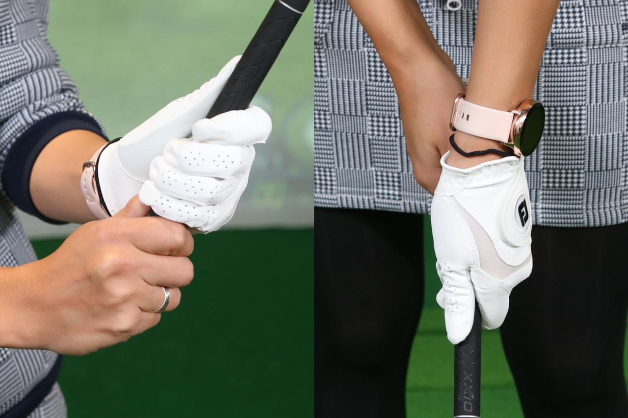 画像: クロスハンドグリップでは一般的なグリップとは反対に、地面にクラブを置いて構えたときに左手が下、右手が上となるように握る。左手は普段と同様に小指・薬指・中指を中心に握り、右手は握り方を気にせず添える程度で良い