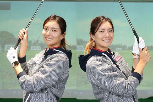 画像: 特殊な握り方「クロスハンドドリル」(右)と「スプリットハンド」(左)を活用した練習ドリルを、飛ばし屋プロ・高島早百合に教えてもらおう