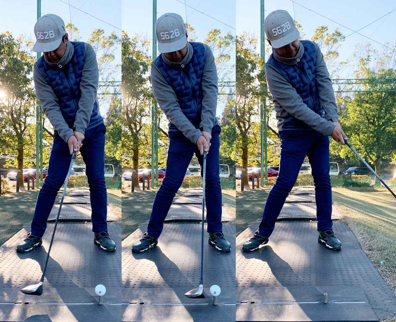 画像: なるべくレベルにボールを捉えることを意識すれば低くて強い弾道が打てるようになってきます