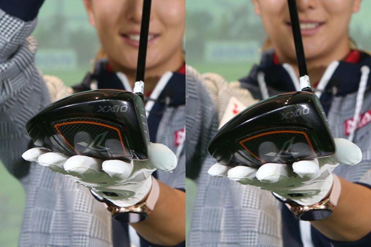 画像: ヘッドの最下点(左)よりも少し先(右)でインパクトするのが理想だという