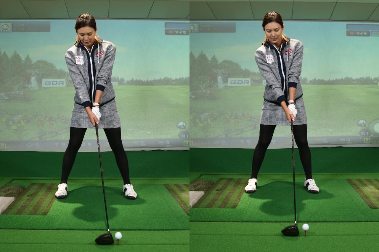 画像: スタンスを開いたときに手元の位置が変わってしまうと正しくクラブを構えることができない(左)。手元の位置をキープしつつスタンス幅を広げていこう(右)