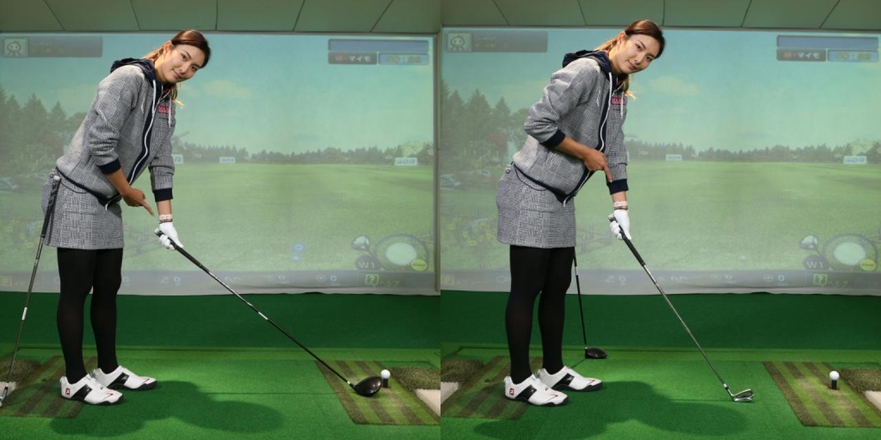画像: アイアンでは左腕と左親指が真っすぐな状態だが(右)、ドライバーを構える際は左腕と左親指に角度が付いている(左)。これはヘッドに対しシャフトが取り付けられている角度が違うからだという