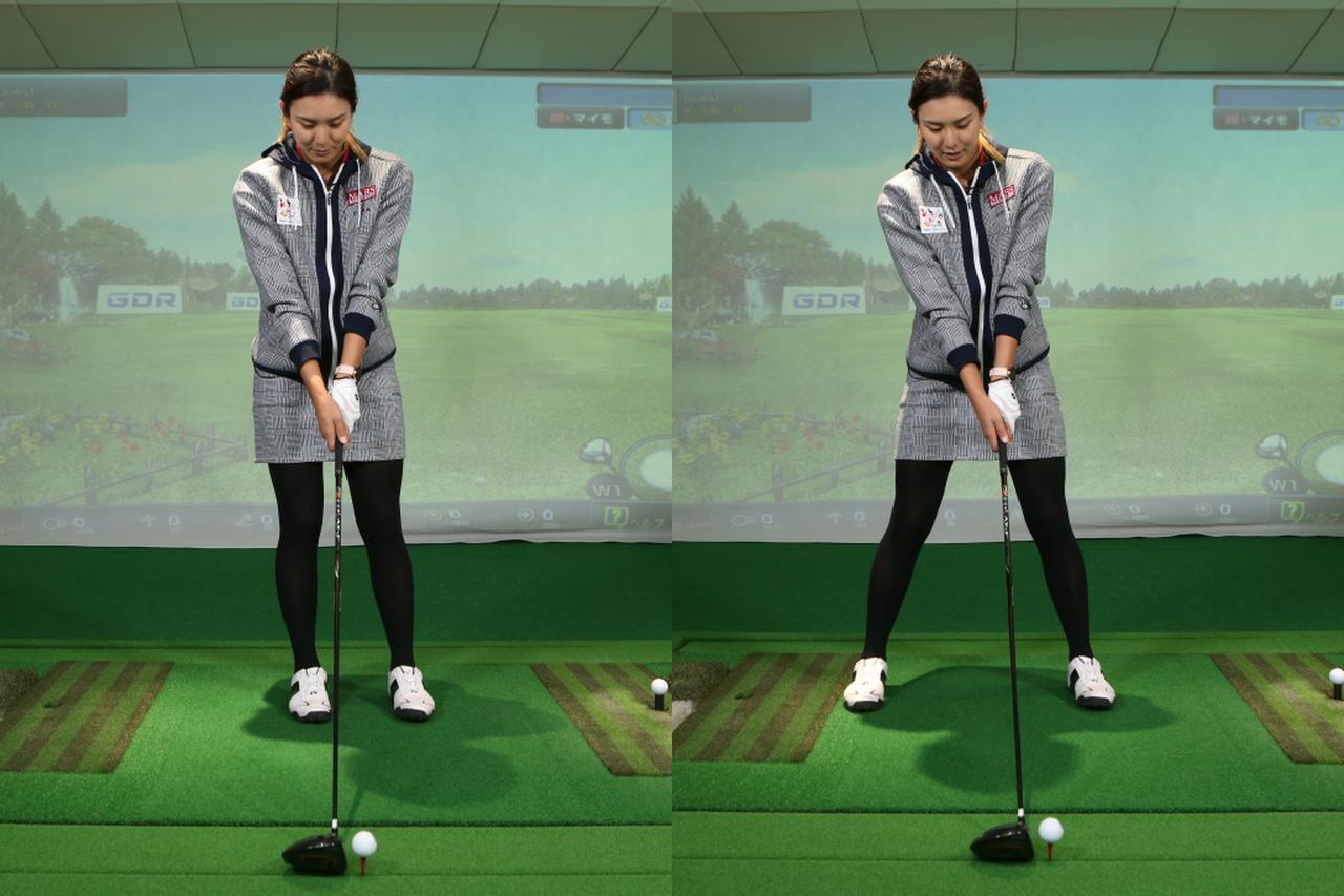 画像: 両足を揃えた状態から左足を靴一足ぶん開き(左)、右足は肩幅よりやや広めになる程度まで開こう(右)。このとき、ボールが左足内側の延長線上にあるのが正解だ