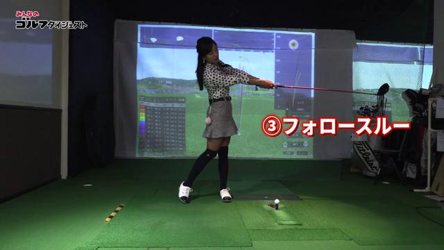 """画像: 「チェックポイントは3つです!」 美人レッスンプロ・小澤美奈瀬が教える正しい""""スウィング動画""""のチェックのやり方 youtu.be"""