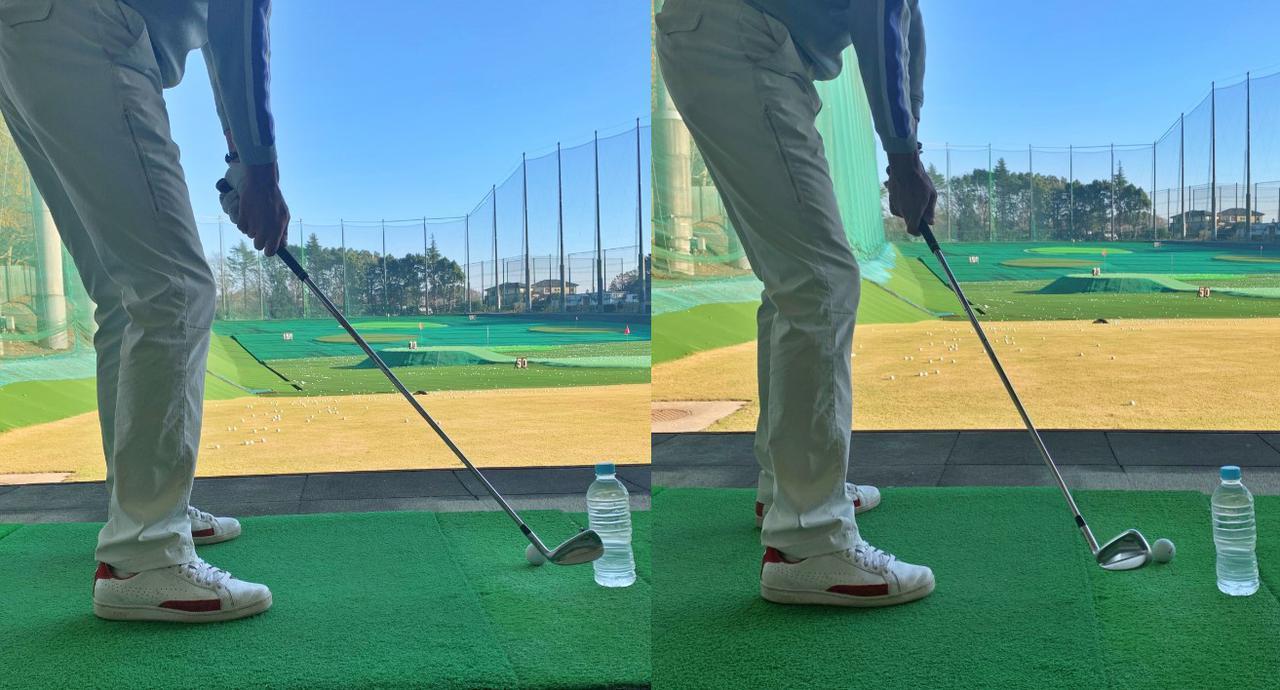 画像: スタンスの向きやボールの位置を変えずにクラブの軌道を変化させるのよりも、スタンス、ボール位置を積極的に変化させて今の自分のスウィングを利用してクラブ軌道をコントロールしてみよう