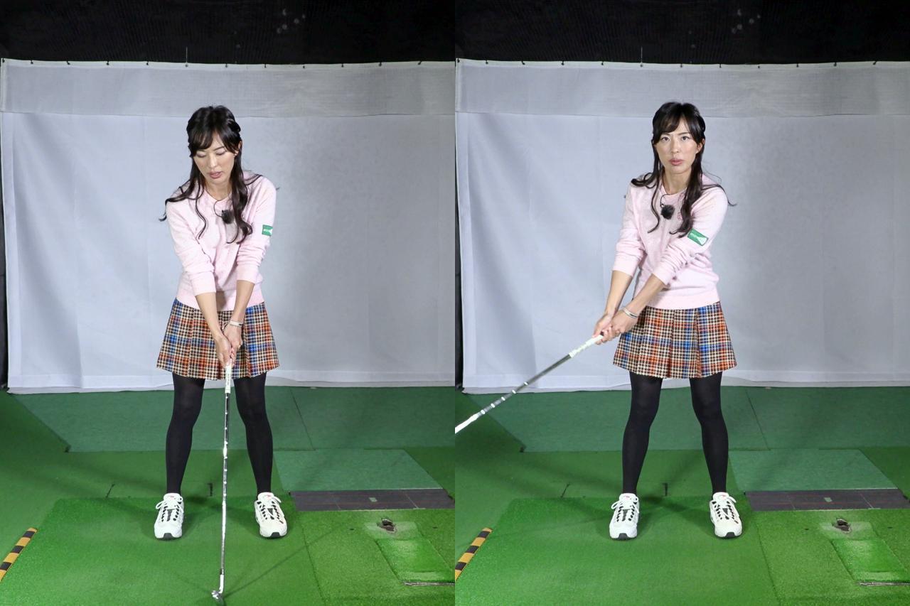 画像: まずは体は動かさずに、腕・クラブを上げていく。このとき腕とクラブが一直線となるイメージを持つと良いという