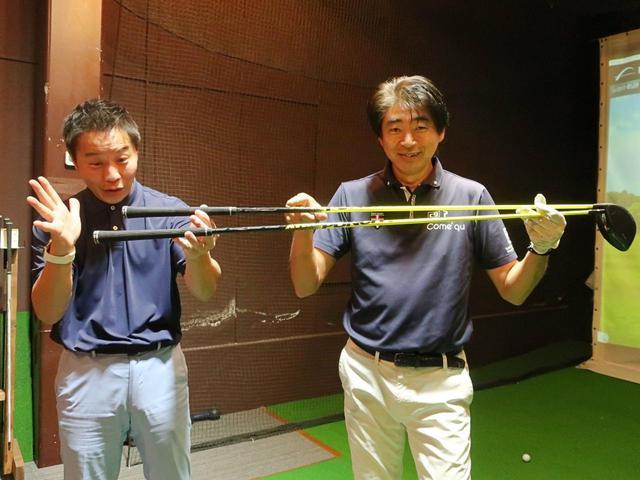 画像: プロゴルファー・中村修(右)と堀口宜篤(左)が、PGAツアーで流行を見せる長尺ドライバーを試打!