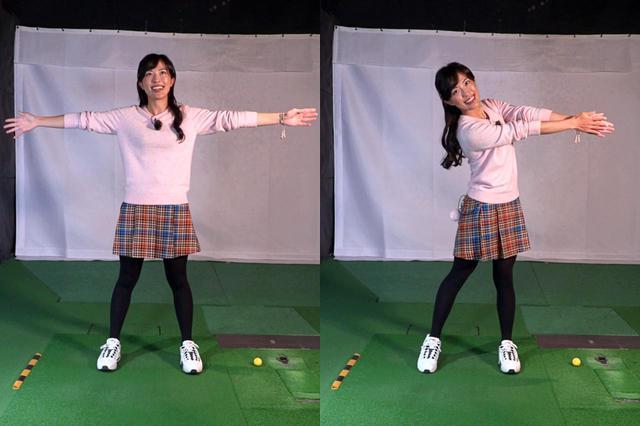 画像: スウィング時と同様にスタンスを広げ前傾したら、両腕を体の真横に開いてみよう(左)。次に左腕は写真左の状態をキープしたまま、右手と左手が合わさるように右腕を動かしてみよう。このとき作られた体勢(右)が、正しいフォロースルーの形だ