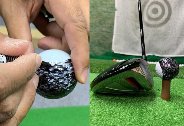 画像: ボールの4分の3をマジックで黒く塗る。そして白い部分を飛球線後方に向けて、少し下を向くように置き、その部分を叩くように打つイメージ