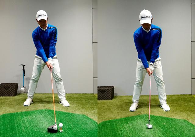 画像: ドライバーではボールは左足寄りで頭はボールよりも右(左)、アイアンでは左目の下くらいにボールを置き、スウィング中にボールと頭の位置関係をキープすることでクラブの最下点をコントロールする