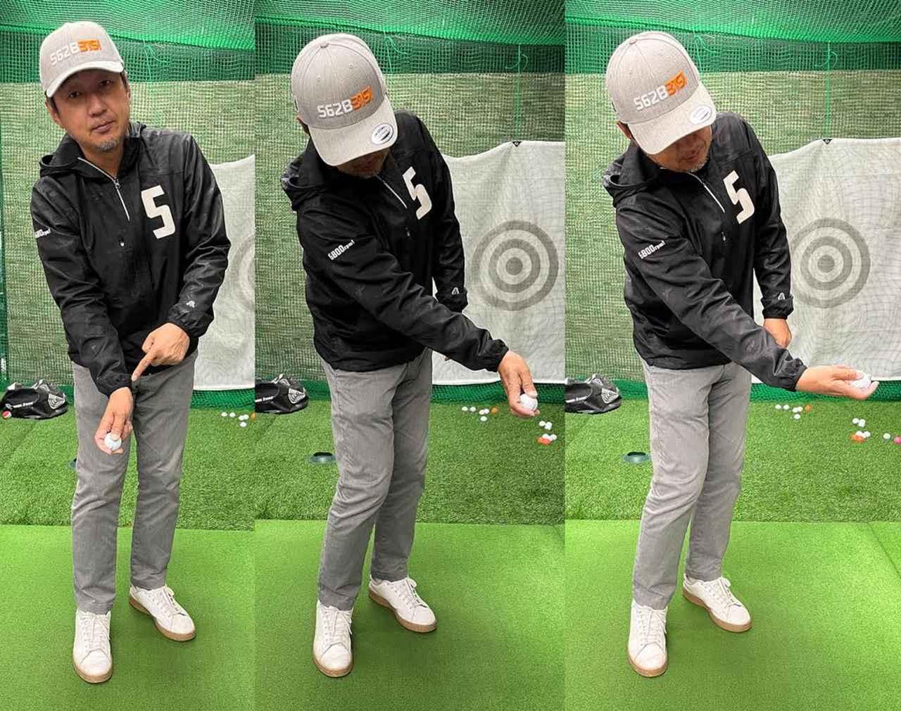 画像: アドレスを作って、その時の右手の角度をキープしたまま、体の回転を使って手に持ったボールをゴミ箱に投げ入れる。右写真のように手首を使ってはダメ