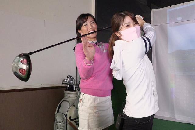 画像: 1ヤードでも遠くに飛ばしたいと願うS子が美人プロ・小澤美奈瀬さんの元へ!飛距離アップに成功するのか!?
