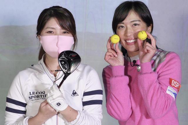 画像: 苦手な5番ウッドを打てるようになるため、美人プロ・小澤美奈瀬さんのレッスンを受けました!