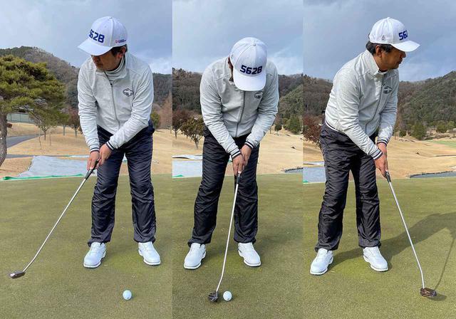 画像: ヘッドの動きが気になる(左)、インパクトを意識しすぎる(中)、ボールの行方を追ってしまう(右)。こういう動きがミスパットの原因となります