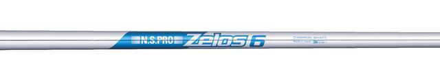 画像: 世界最軽量を謳う「ゼロス6」は「ゼロス7」よりも6グラム軽い68.5グラム、トルク3.0、キックポイントは先調子