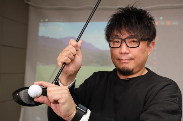 画像: ヘッドのトップラインでボールの赤道を打つくらい極端なイメージを持つことで、無駄なスピン量を減らす効果が期待できる