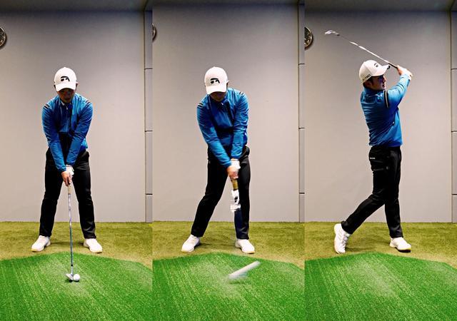 画像: 手元を体の中心に置きシャフトの傾きは地面と垂直に構える(左)、インパクトではハンドファーストの度合いは少なくなり(中)、フォローを高く振り抜く意識を持つことで入射角をゆるやかにし打出し角を高くできる(右)