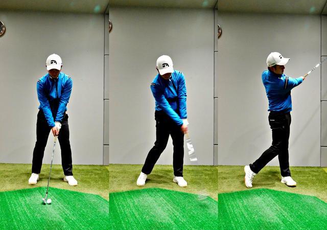 画像: ボールを右足寄りに置き左腕とクラブが一直線になるように構えることで(左)、上から打ち込むようなインパクトになり(中)、フォローを低く抑えることで打出しが低くなる(右)