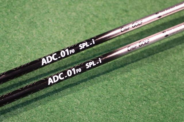 画像: シャフトメーカー・コンポジットテクノとシャフトを共同開発!ちなみにADCとは安達さんの名前からつけたのだとか!