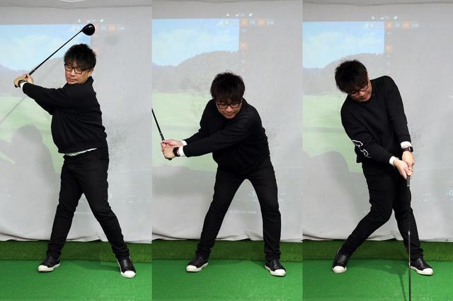 画像: HRスウィングにおける切り返しからインパクトまでの動き。切り返しで上体を前に倒す(写真中)ことで下半身のみ左に移動し上体が右に傾いている
