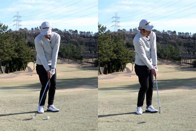 画像: ドローアプローチを打つコツはヘッドをボールの右手前に落とすイメージで振ること(左)。ダフりそうだが、しっかり体を回せていればボールを払い打てる(右)