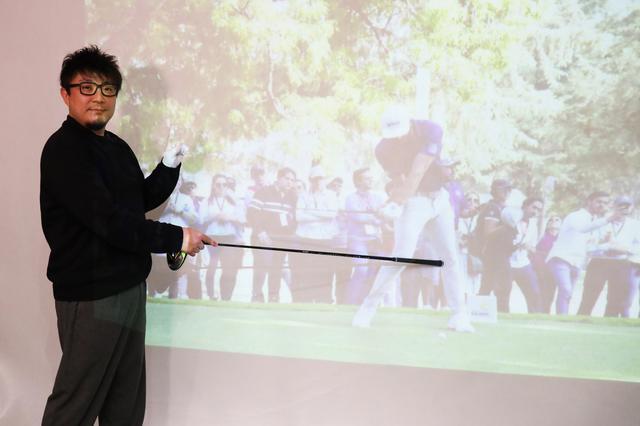 画像: 飛距離アップ請負人こと吉田一尊プロにアマチュアが真似すべきダスティン・ジョンソンのスウィングのポイントを教えてもらった