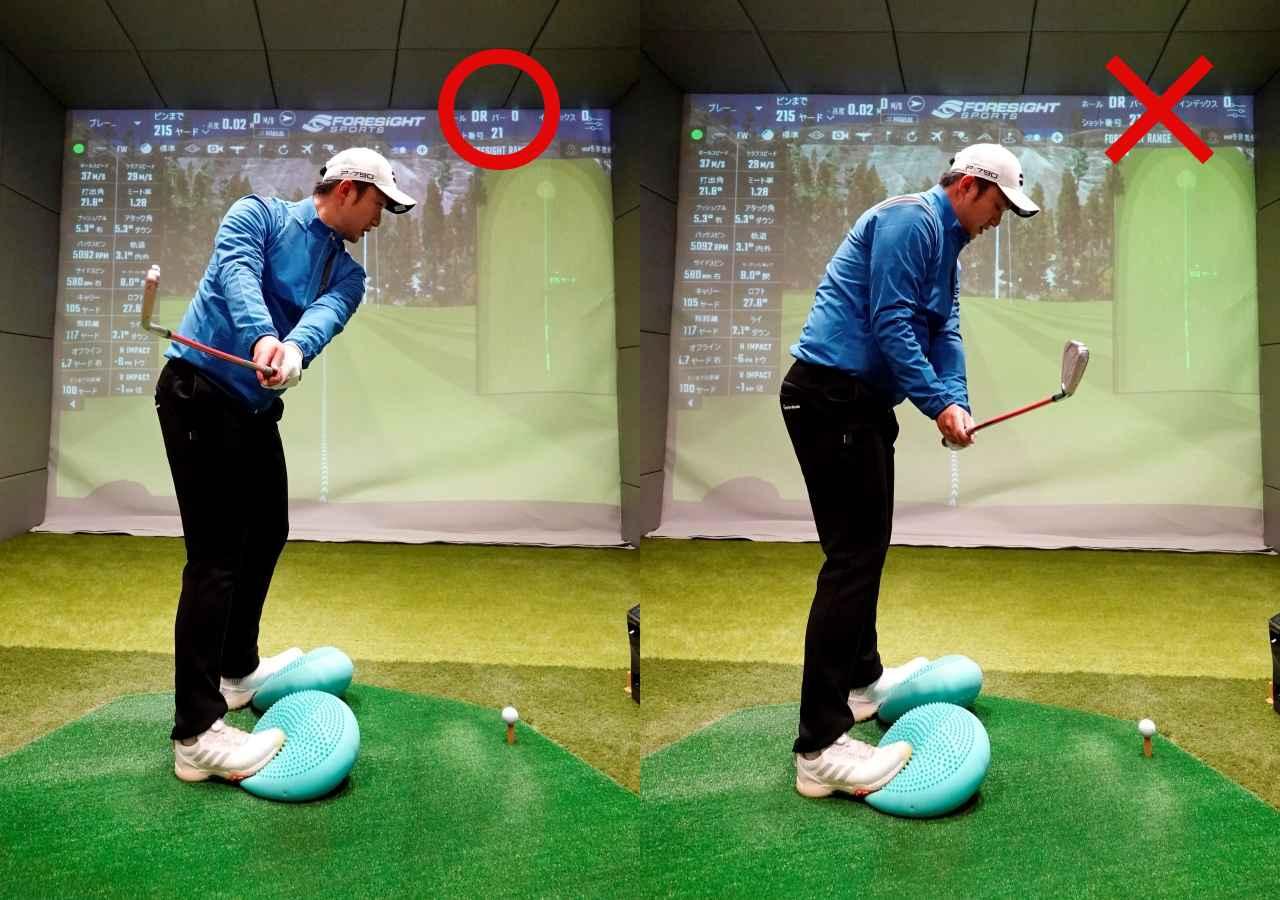 画像: 画像B 手首をクラブを立てるように縦方向に使うとだ振りやすくなる(右)から、フラットで横ぶりのイメージでスウィングする(左)