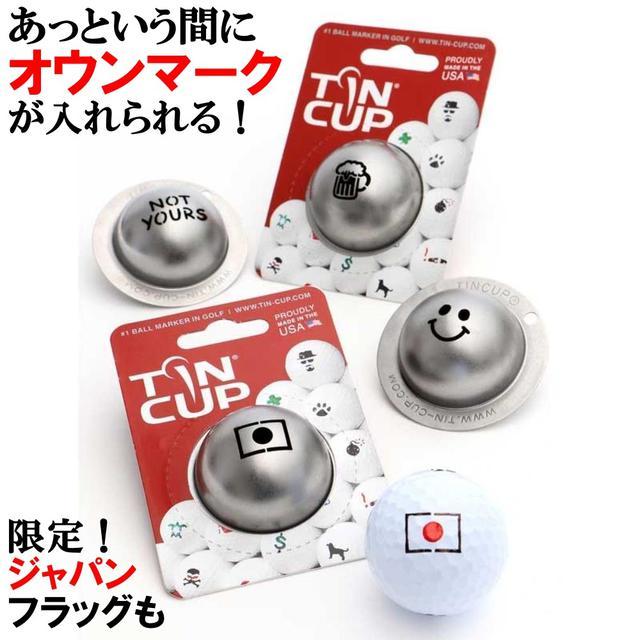 画像: 【楽天市場】【プロ選手も使用】TINCUP:ゴルフポケット楽天市場店