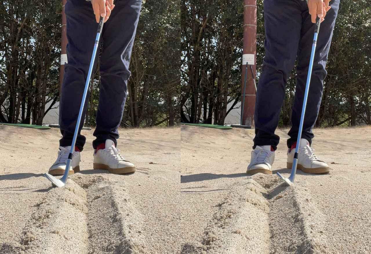 画像: (左)溝の右側を打つとダフりすぎ。(右)溝の左側を打つとトップになる