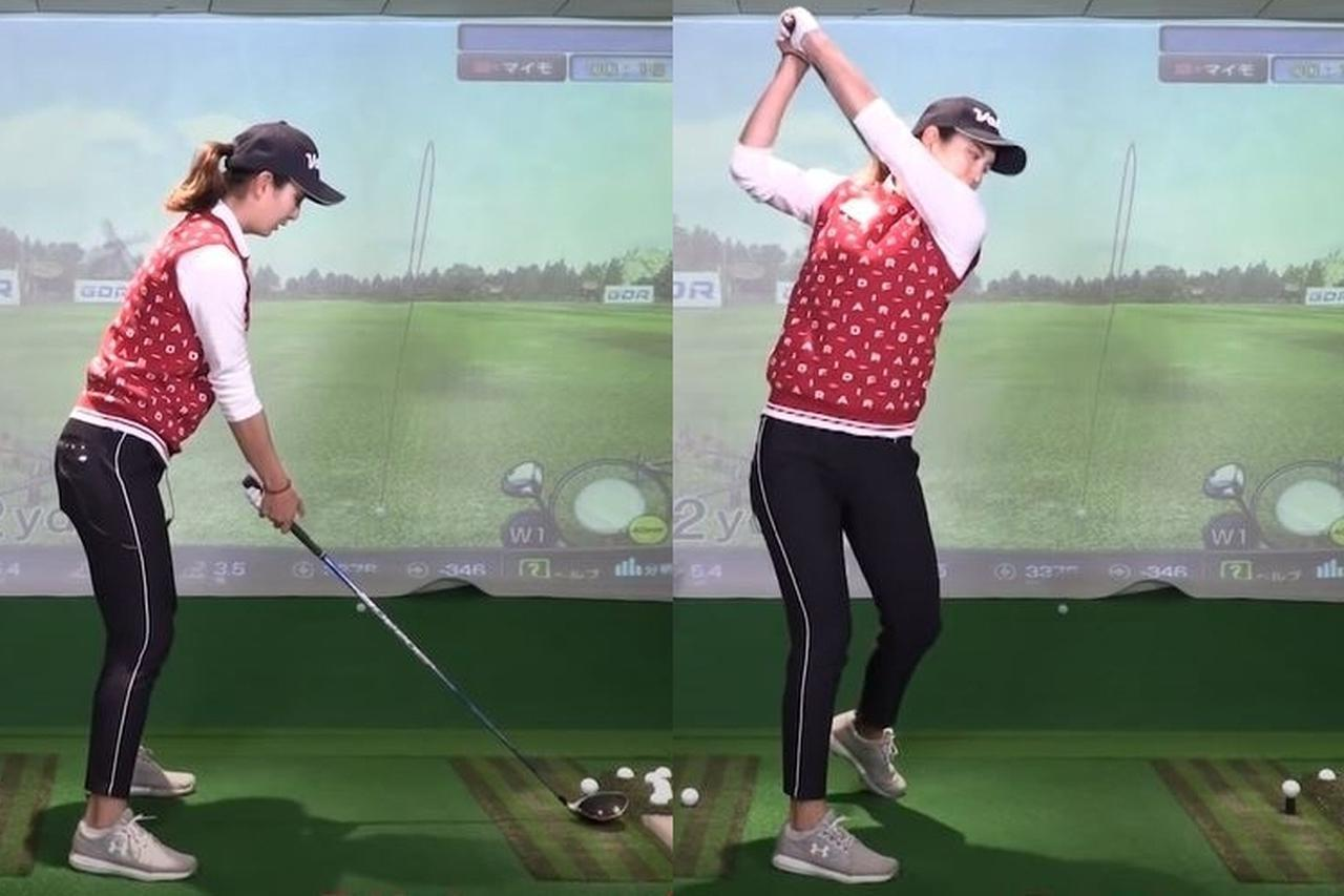 画像: 高島の飛距離に特化したドラコン用スウィング。ラウンド時のスウィングより少し体を起こし気味に構えて(左)、左足をヒールアップさせて上半身をさらに深く捻っている(右)