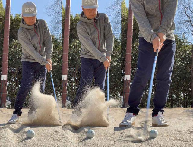 画像: 連続素振りで溝の左側を打って、最後にボールを打つ