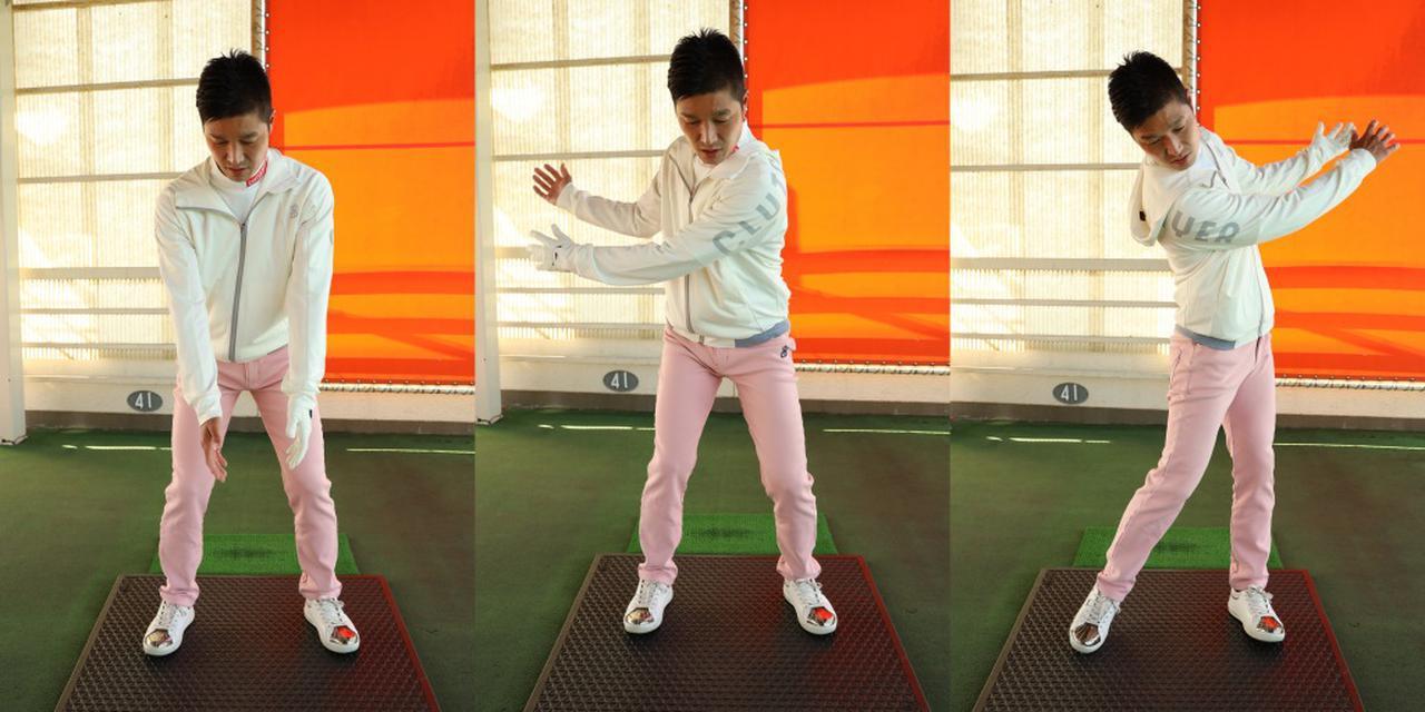 画像: 両手で挟んだ「架空のボール」を落とさないようにスウィングできるか、鏡で確認しながら練習してみよう