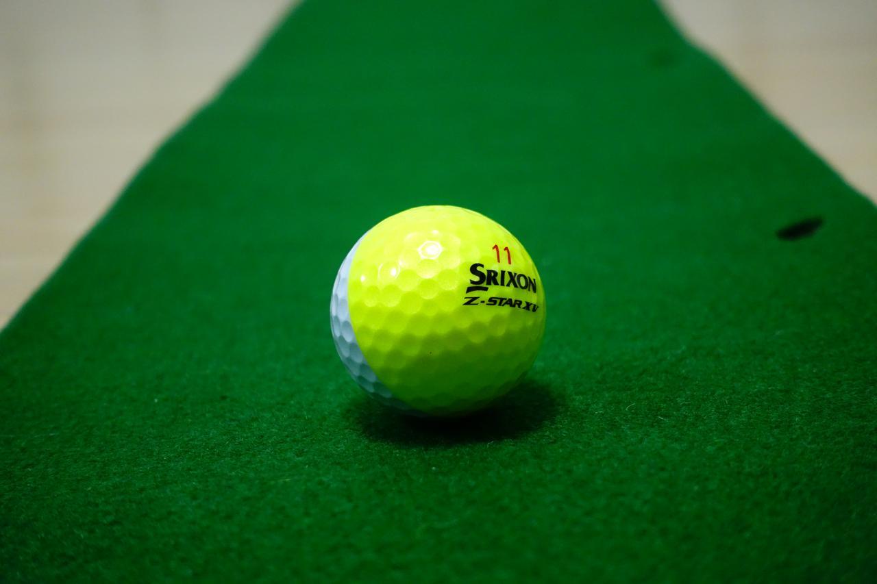 画像: 松山英樹の依頼で製造に至ったという色分けボール「スリクソン ZスターXV ディバイド」